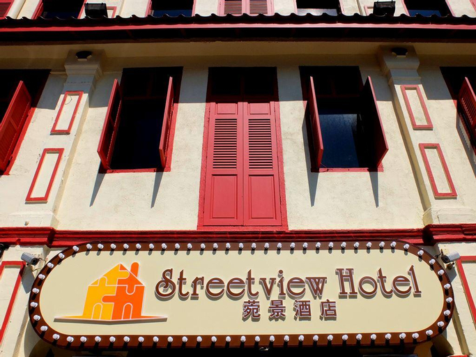 Streetview Hotel Muar, Muar
