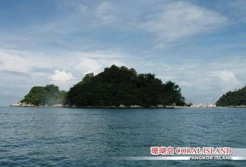 Pangkor 7 Homestay, Manjung