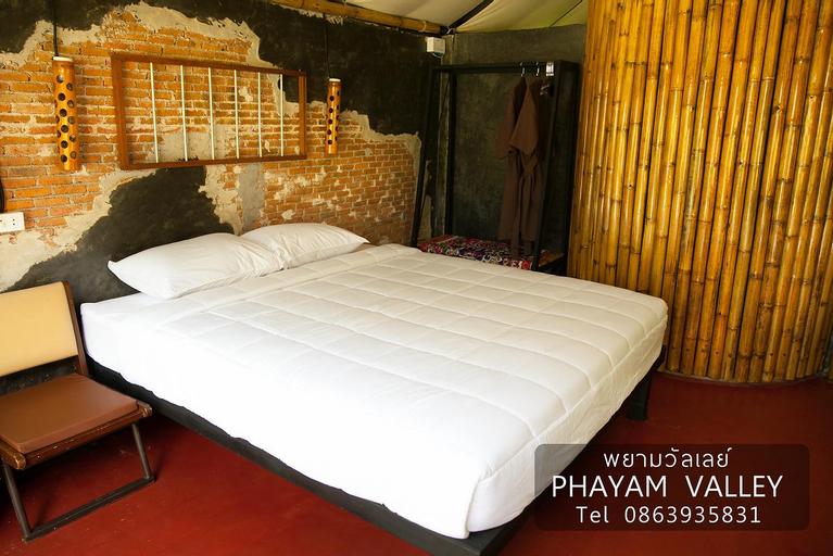 Phayam Valley villa deluxe 1, Muang Ranong