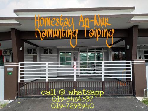 Homestay An-Nur Kamunting, Larut and Matang