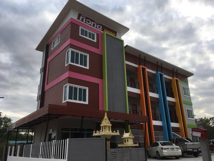 Tew and Tad Place, Muang Kalasin