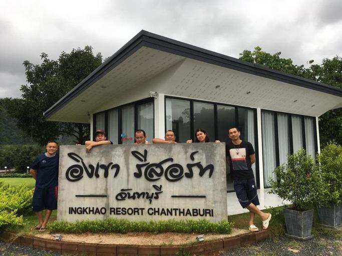 Ingkhao resort chanthaburi, Laem Sing