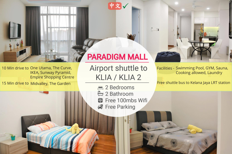 2BR @ Paradigm Mall  Direct Airport Shuttle Bus, Kuala Lumpur