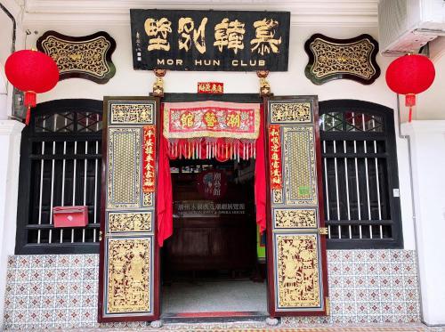 Lai H'ng room, Pulau Penang