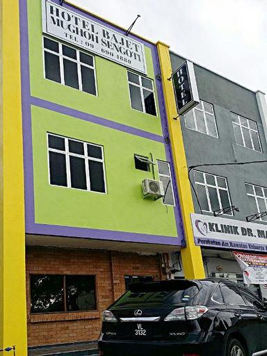 HOTEL BAJET MUGHOH SENGOTI, Besut