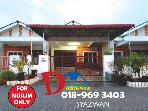 D HOMESTAY SERI ISKANDAR, Perak Tengah