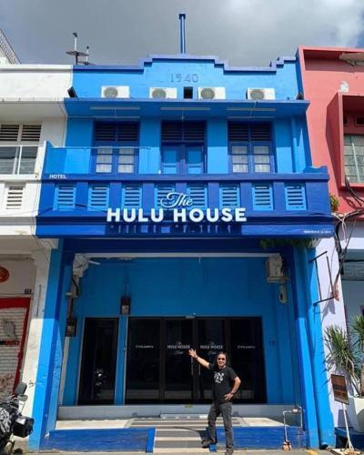 THE HULU HOUSE, Kota Melaka
