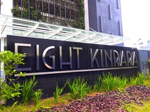 8Kinrara-Penthouse, Kuala Lumpur