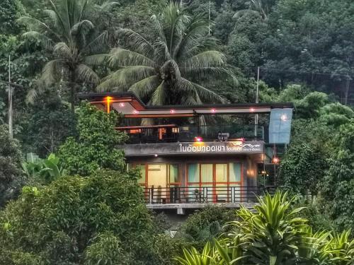 บ้านในอ้อมกอดเขา, Lan Saka