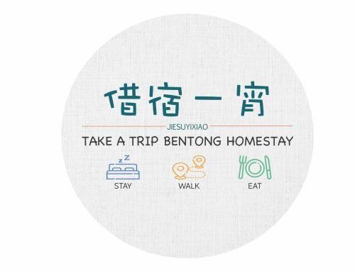 Take A Trip Bentong Homestay, Bentong
