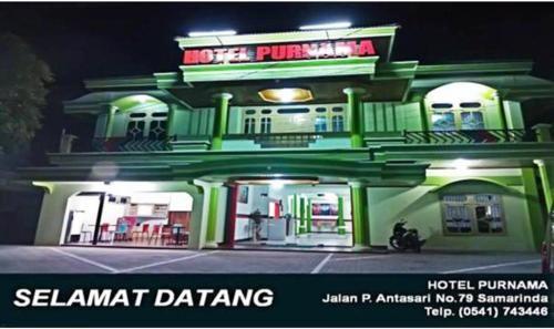 Hotel Purnama Syariah, Samarinda