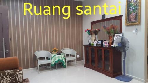 BAITUL SAKINAH HOMESTAY, Dungun