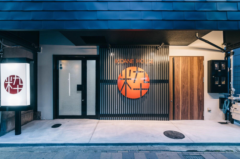 DOYANEN HOTELS YAMATO, Osaka