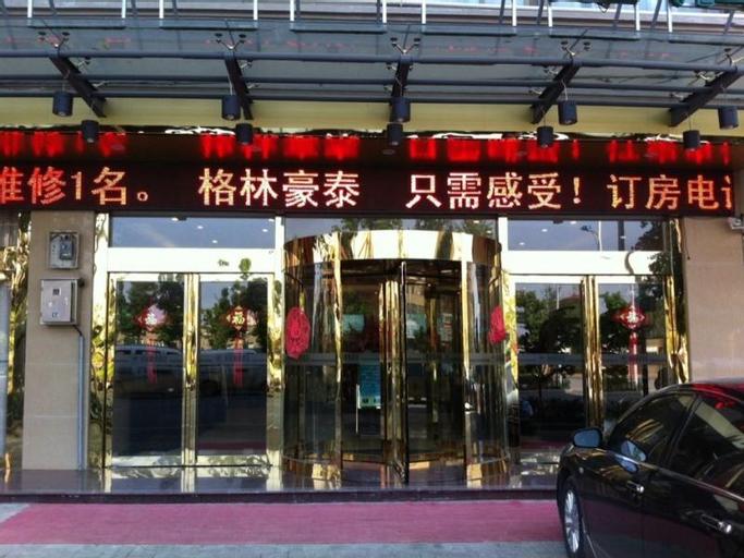 GREENTREE INN WUHU JIANGBEI SHENXIANG EXPRESS HOTE, Chaohu