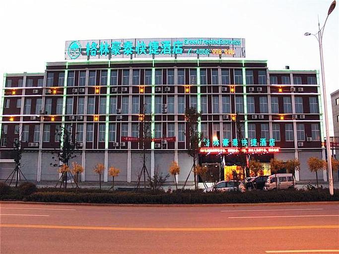 GreenTree Inn ZhenJiang Jurong New Bus Station Express Hotel, Zhenjiang