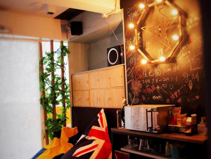 Pandora After 80s Hostel, Wan Chai