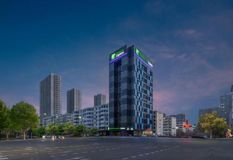 Holiday Inn Express Yangquan City Center, Yangquan