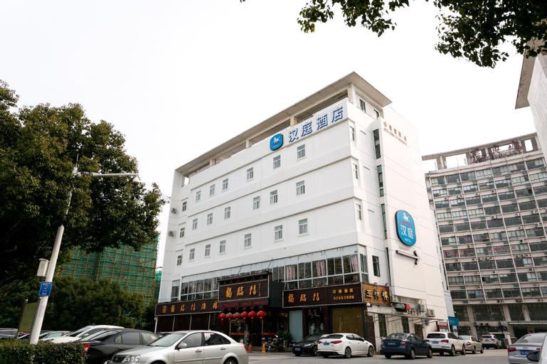 Hanting Hotel Changshu Yushan Branch, Suzhou