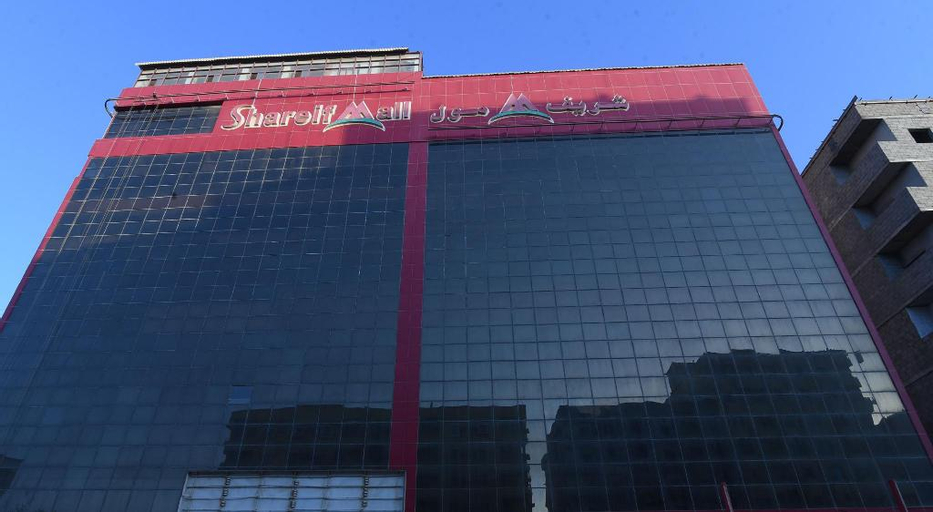Mirage Hotel Dibba Fujairah,