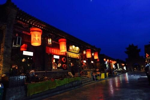 Zheng Jia Hotel, Jinzhong