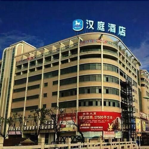 Hanting Hotel, Suzhou