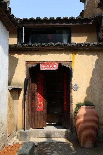 Yangjiatang Seclusive Genealand, Lishui