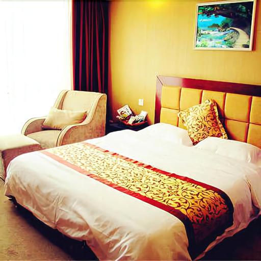 Aoxin Commerce Hotel, Wuhu