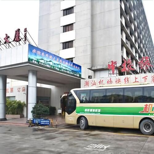 Shantou Overseas Chinese Hotel, Shantou