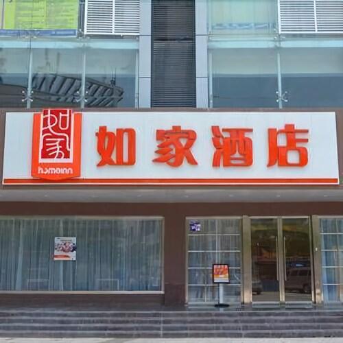Home Inn, Chongqing