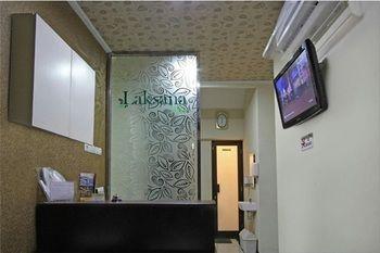 Laksana Inn, Solo