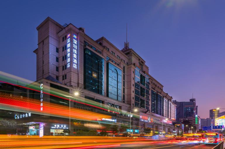 Shenzhen Dongmen Metropark Suites Hotel, Shenzhen