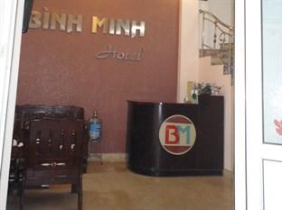 Binh Minh Hotel - 94 Ngoc Khanh, Ba Đình