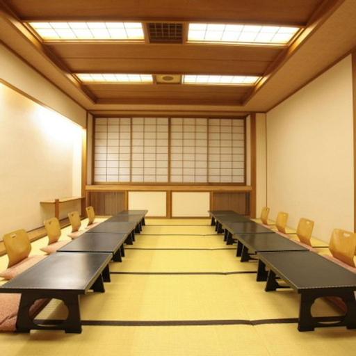 Kusatsu Onsen Hotel Ichii, Kusatsu