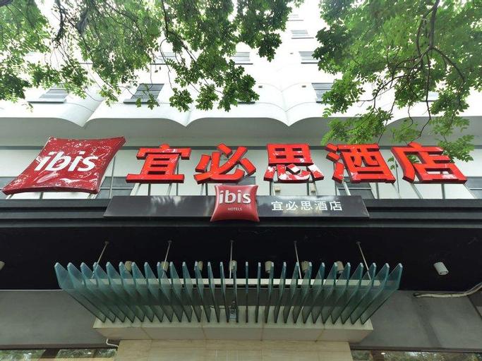 Ibis Xiamen Railway Station Hotel, Xiamen