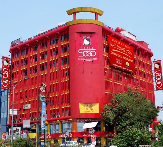 Hotel Sogo Quezon Avenue, Quezon City