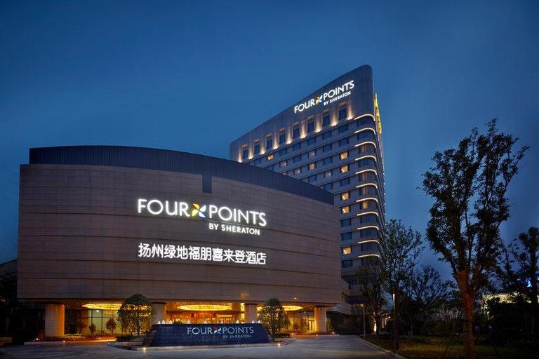 Four Points by Sheraton Yangzhou, Hanjiang, Yangzhou