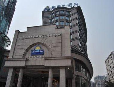 Days Hotel & Suites Hillsun Chongqing, Chongqing