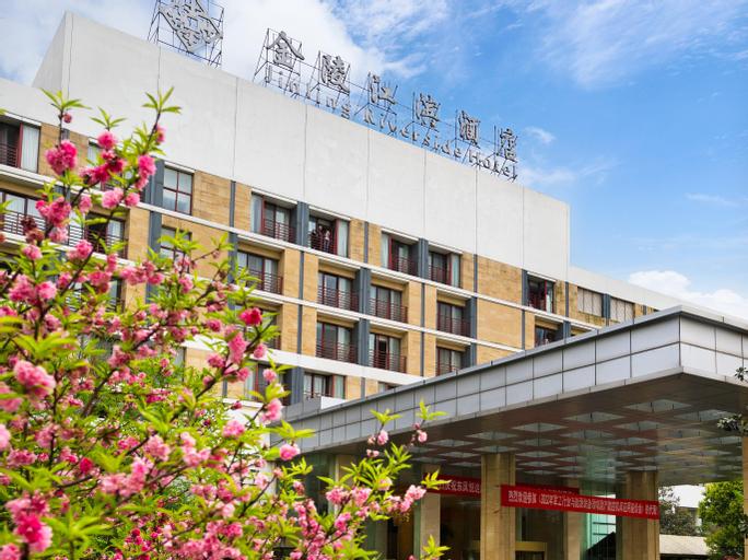 Nanjing Jinling Riverside Hotel, Nanjing