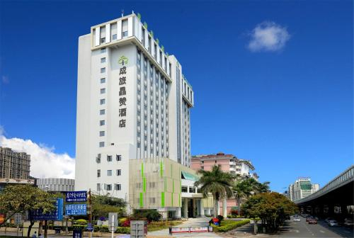 Xiamen Park City Hotel, Xiamen