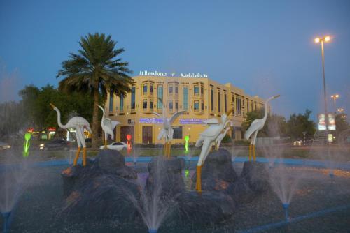 Al Massa Hotel 1,