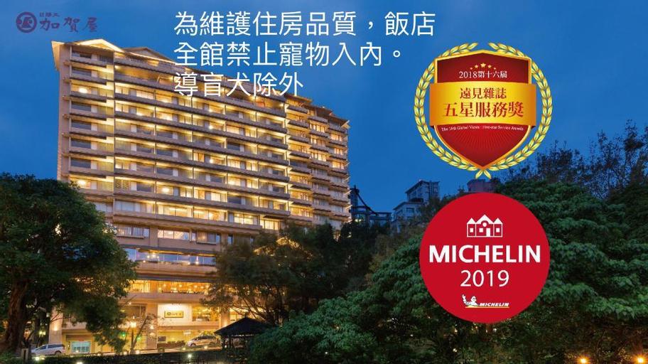 Radium Kagaya International Hotel, Taipei City