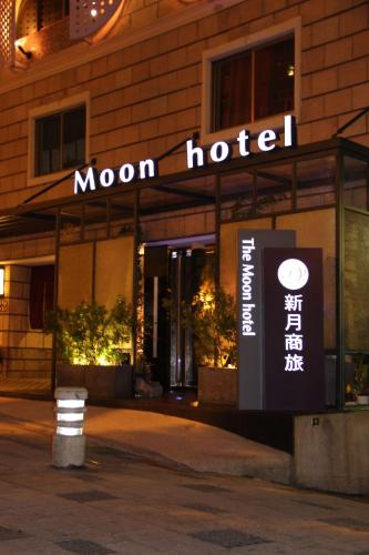 The Moon Hotel, Taipei City