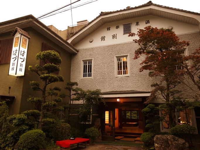 Hazu Annex, Shinshiro