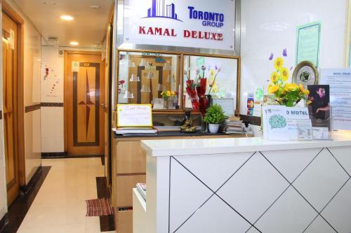 Kamal Deluxe Hotel - Toronto Motel Group, Yau Tsim Mong