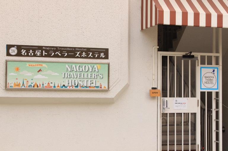 Nagoya Travellers Hostel, Nagoya