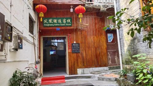 Fenghuang Encounter Inn, Xiangxi Tujia and Miao