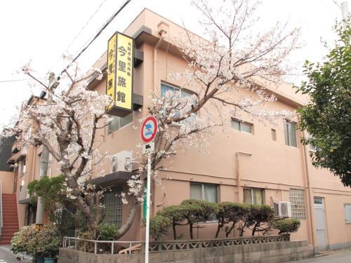 Ryokan Imazato, Osaka