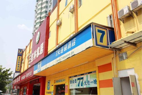 7 Days Inn Chongqing Nanping Wanda Plaza Branch, Chongqing