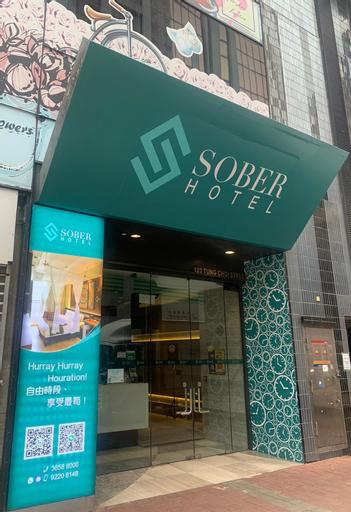 Sober Hotel (Formerly M1 Hotel Mong Kok), Yau Tsim Mong