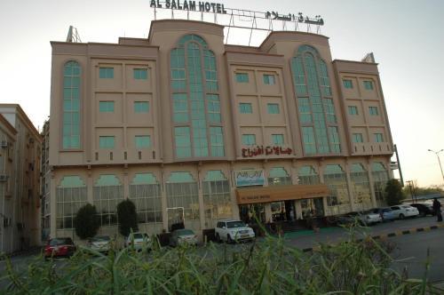 Al Salam Hotel,